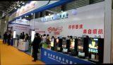 2014 Shanghai Hotelex Fair