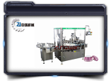 ZHG-50B Lotion filling and capping machine