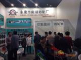 2015 Shanghai Spring International Hardware Show