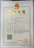 company license certificate