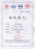 Test report from China Ministry of Public Security
