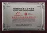 Gold Supplier on Alibaba
