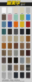 Fumeihua color chart for various colors