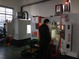 4 Axes CNC Mahining Cecnter 2