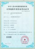 Patent certificate-2