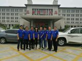 Large Technical Seminar at Shandong province