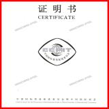 Chamber of International Commerce Certificate