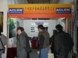 PRO Sound Guangzhou Fair