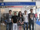 The 23th China Harbin International Economic and Trade Fair