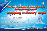 China (NanTong) International shipping industry expo 2010
