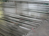 Stainless Steel Flat Bar (304 321 316L 310H 310S)