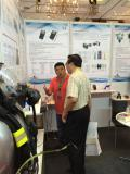2016 IPA Convex exhibition Indonesia(May 25-27)