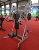 Very popular Hammer Strength Fitness Equipment