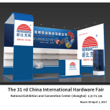 The 31 rd China International Hardware Fair(Shanghai) 6.2H T6-186