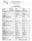 Food grade hyaluronic acid 130W COA