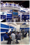 2014 Fuda Bearing Corporation Exhibition in Shanghai