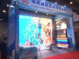 2016 Canton Fair Participation