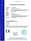 CE certificate of Body Camera