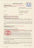 Certificate of Works Approval of China Classification Society 2