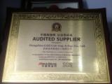 Compant Certificate