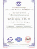 Certification of ISO 9001