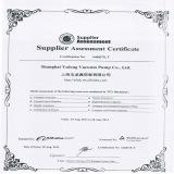 Supplier Assessment Certificated