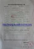 Export License