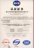 ISO9001 CHINESE CERTIFICATE