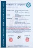 CE certificate European Conformity