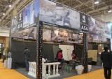 2013 Xiamen Stone Fair