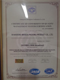 ISO 9001:2008 Production and Sale of Aluminum Paper