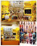 Keychain Showroom