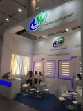 2017 Guangzhou International Lighting Fair