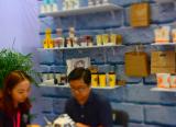 IKOPU Fair