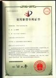 Our patent E-KEY