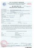Phytosanitary certificates