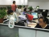 Durmapress After-sales department