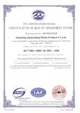 ISO14001 enviroment certificate