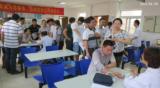 Employee medical examination