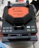 AV6471 Optical Fiber Fusion Splicer Introduction