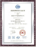 GB/T 19001-2000 ISO 9001:2000 Certificate
