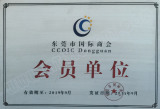 a Reliable Generator Partner Certified by CCOIC/CCPIT