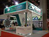 The 29rd China International Hardware Fair in Shanghai