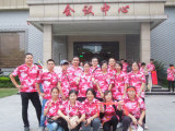 FSS team
