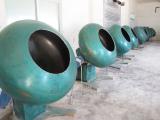 Ceramic ball forming machine