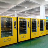 vending machine assembly
