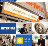 2012 in Paris INTERMAT