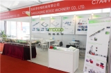 MOOGE Exhibition