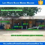 wante block machine in Tanzania