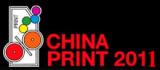 CXK at Print China 2011